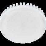 Лампа Еcola GX53 LED 10.0W Tablet 220V 2800K матовое стекло (ребристый алюм. радиатор) 27x75