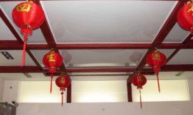 Китайский натяжной потолок