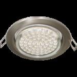 Ecola GX53 H4 светильник встраив. без рефл. satin chrome 38х106 - 2 pack