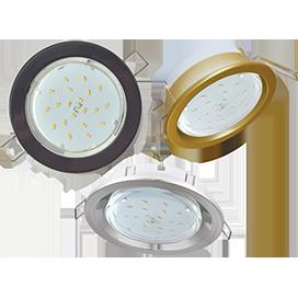 Легкие светильники GX53