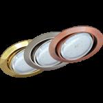 Поворотные встраиваемые светильники GX53